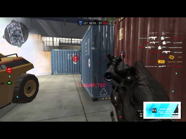 Steyr Scout (Муха) Warface FragMovie