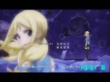 OST  Он - Дракон  - Драконья песня....Нацу и Люси...