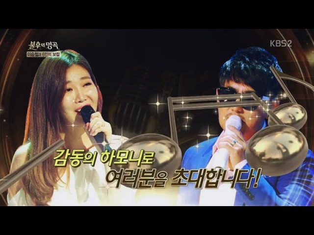 [160618] Davichi's Lee Haeri @ Immortal S0ng 2 (FULL CUT)