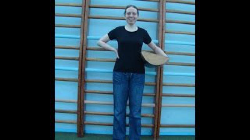 Координаторная гимнастика на балансировочном бревне