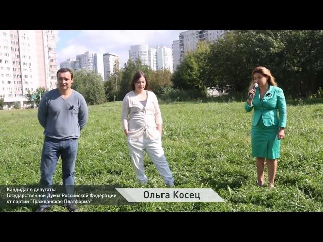 Вопрос третий Народные дебаты кандидатов в депутаты госдума2016 Косец Сагенбаев Сальникова