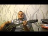 Монте Крісто- Загублю розум(cover by moroz)