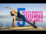 Extended Side Angle Pose — Yoga Pose With Adriene