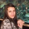 Ирина Саенко