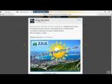Туристическое агентство «Tez Tour - Каравелла»