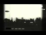 Видео с НЛО Архив КГБ