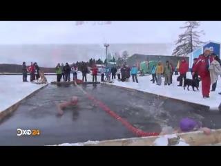 АНОНС. Открытие зимнего сезона плавания 2015-2016 гг