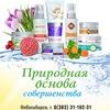 "Натуральная косметика ""Венец Сибири"""