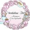 """Serdalina Art"""