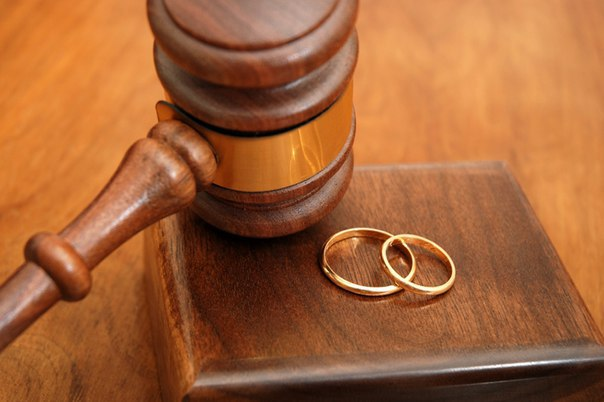 Развод по-женски