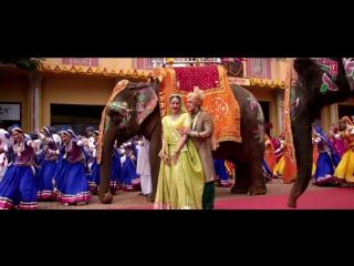 Prem Ratan Dhan Payo / Сокровище по имени любовь - Prem Ratan Dhan Payo Title Song