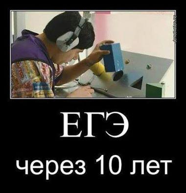 https://pp.vk.me/c630925/v630925352/1b800/UPMprG-NMpM.jpg