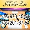 WD Maker Site Studio