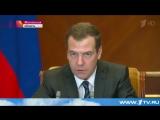 Дмитрий Медведев обсудил с членами экспертного совета развитие инноваций в РФ