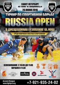 Турнир по грэпплингу Gi NoGi Open Russia 26 июня