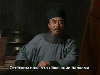Речные заводи (Китай, 1998) - 20 серия