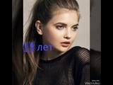 Как менялась Алина Солопова