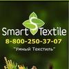 Smart Textile - Умный текстиль