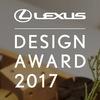 Lexus Design Award Russia