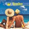 1 Туристическое Агентство Тройка-Тур