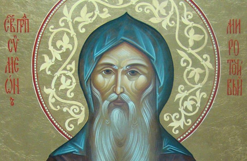 Свети Симеон Мироточиви (Велики жупан Стефан Немања)