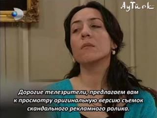 Зять иностранец - Yabanci damat - 24 серия с русскими субтитрами.