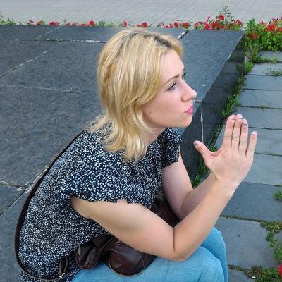Елена Поташова
