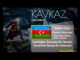 Кавказская Азербайджан Музыка - Caucasian Azeri Music 2017