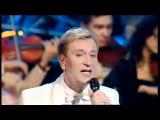 Сергей Пенкин - Возьми с собой мою любовь (