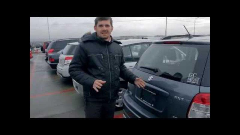 Дешевые машины на Руставском авторынке.Новый обзор с autopapa.ge