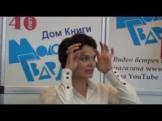 Алена Россошинская в Молодой гвардии 27.03.2014