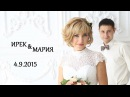 *** Ирек и Мария 2015 video: gazizov_dinar