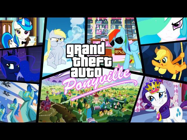 My Little Pony   MLP   RYTP (_-Канал Vleda-_) [18]