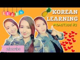 LEARNING KOREAN RUNA KIM PRACTICE 2