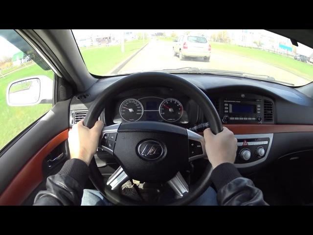 2012 Lifan Solano 620 POV Test Drive
