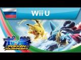 Pokkén Tournament — Трейлер к выходу игры (WiiU)