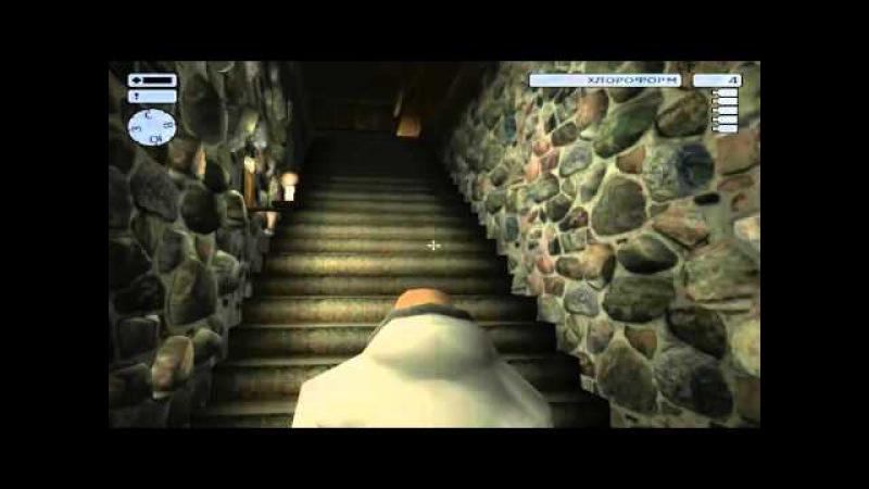 Hitman 2 Бесшумный Убийца Миссия 9 Поединок сёгунов 2 вариант вариант без переодеваний