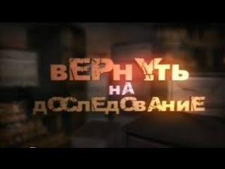 Сериал «Висяки 2  -- Вернуть на доследование»  24 серия  боевик,драма,криминал  Россия  2009
