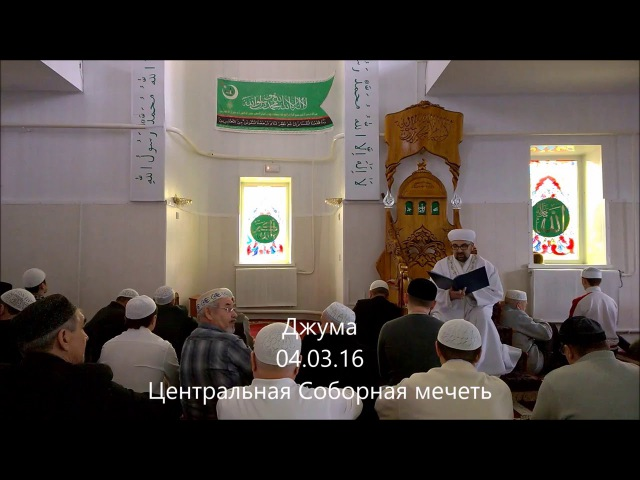 Вагаз: Подчинение повелениям Аллаха и пророка Мухаммада(ﷺ)