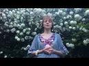 Крайон. Медитация восьмёрки, соединение земли и космоса.