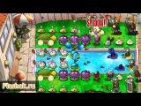 ► Обзор игры Зомби против растений от Flashok ru. Онлайн игра Plants vs Zombies.