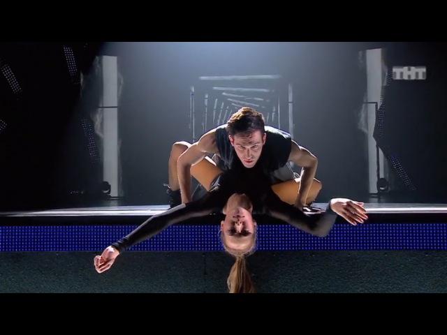 Танцы: Sofa и Иван Можайкин (The Maneken - Л/П) (сезон 2, серия 13)