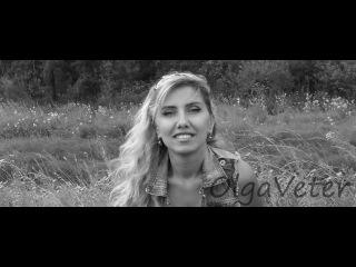 OlgaVeter – Precious Moments
