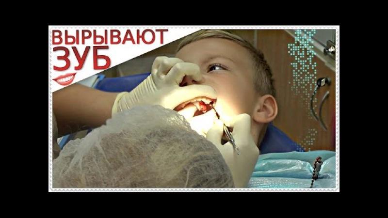 VLOG:ВЫРЫВАЮТ КОРЕННОЙ ЗУБ МАЛЬЧИКУ |Поход к детскому стоматологу Табиб Бэби Уфа| ...