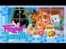 Five Little Dogs| PAW PATROL | Jumping On The Bed | Nursery Rhyme And Kids Songs | For Kids