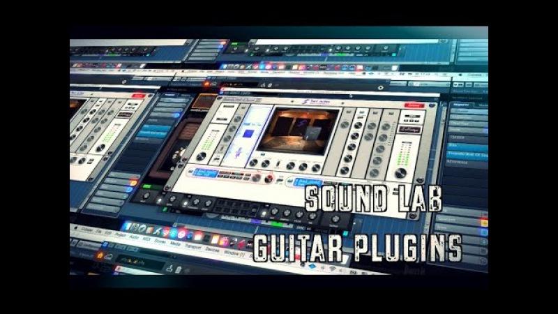 Sound Lab Guitar Plugins (English Subtitles)