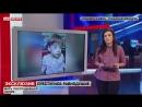 11.02.2015 - Педофил хотел продать дочь в секс-рабство в Таиланде