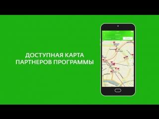 Как узнать о ваших бонусах СПАСИБО в мобильном приложении «Сбербанк Онлайн»