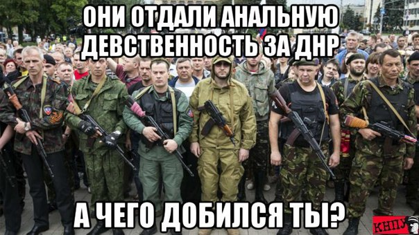 """Видео с якобы бойцами """"Азова"""", угрожающими Нидерландам, направлено на срыв евроинтеграции Украины, - командир батальона Билецкий - Цензор.НЕТ 9479"""