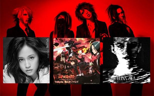 Летние музыкальные новинки из Японии, которые стоит послушать
